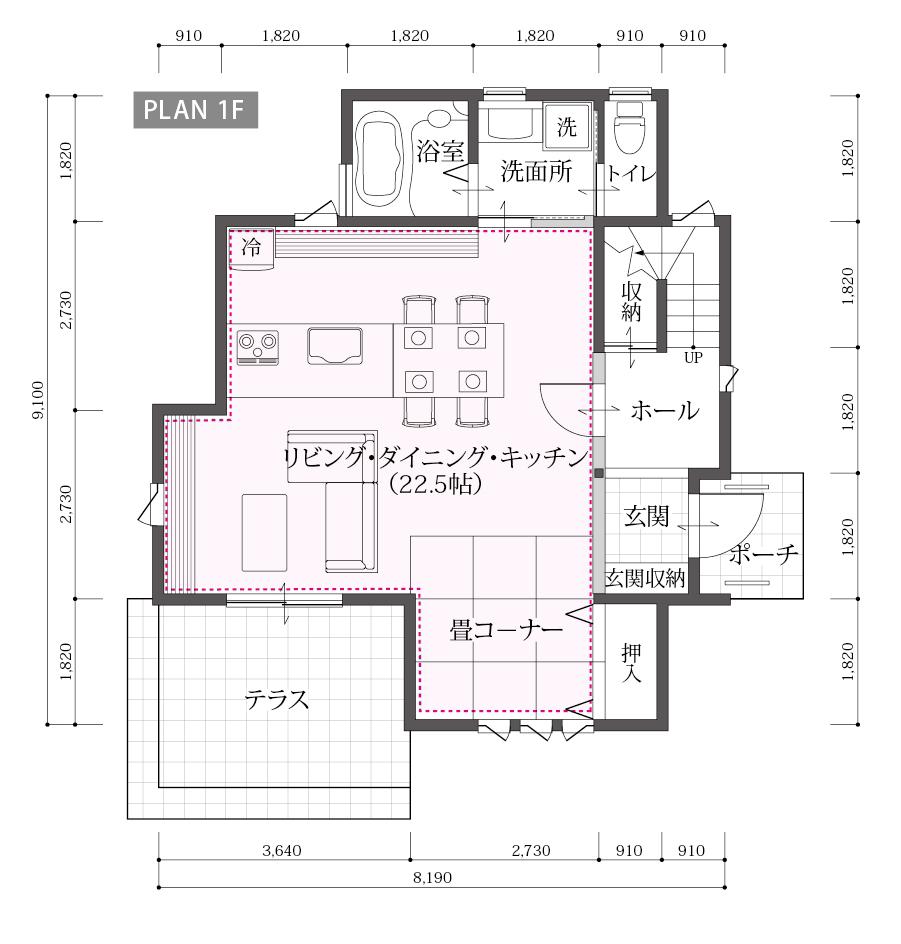 ONE'S CUBOのプラン詳細 | 29.8坪の家。 | 株式会社Home plus(ホームプラス)