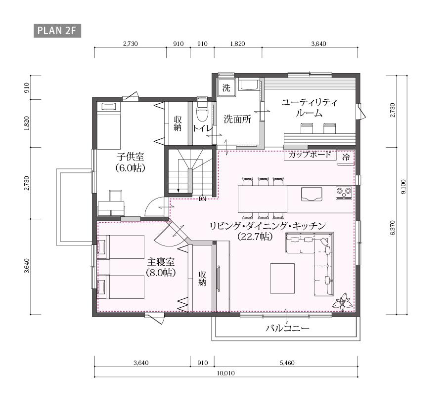 ONE'S CUBOのプラン詳細 | ビルトインガレージのある暮らし。 | 株式会社Home plus(ホームプラス)