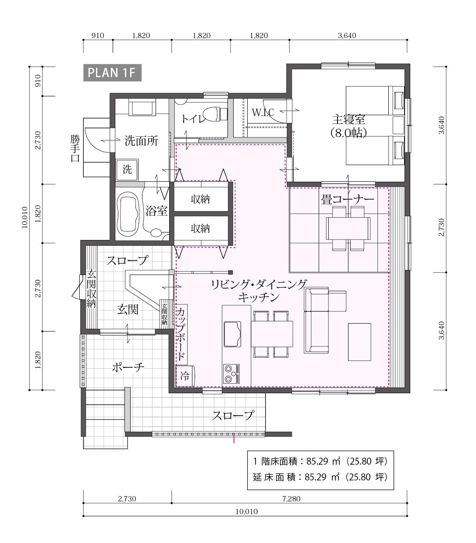 ONE'S CUBOのプラン詳細 | 二人の平屋ライフ | 株式会社Home plus(ホームプラス)