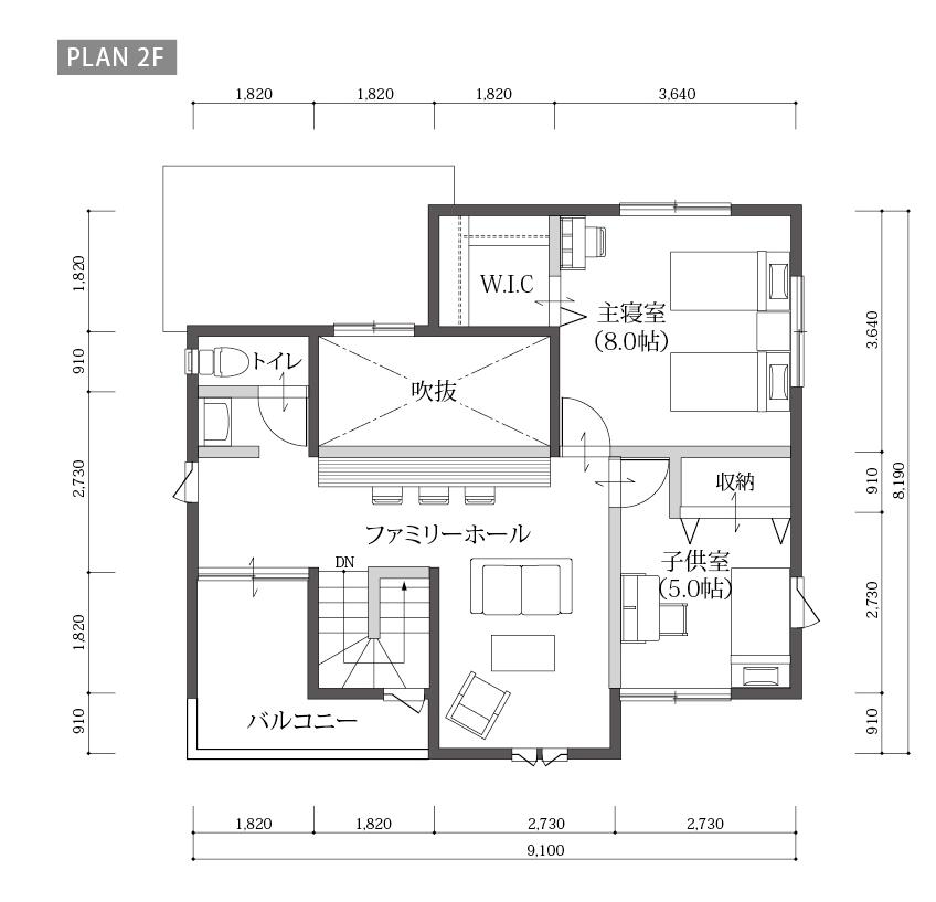 ONE'S CUBOのプラン詳細 | ママステーションのある暮らし。 | 株式会社Home plus(ホームプラス)