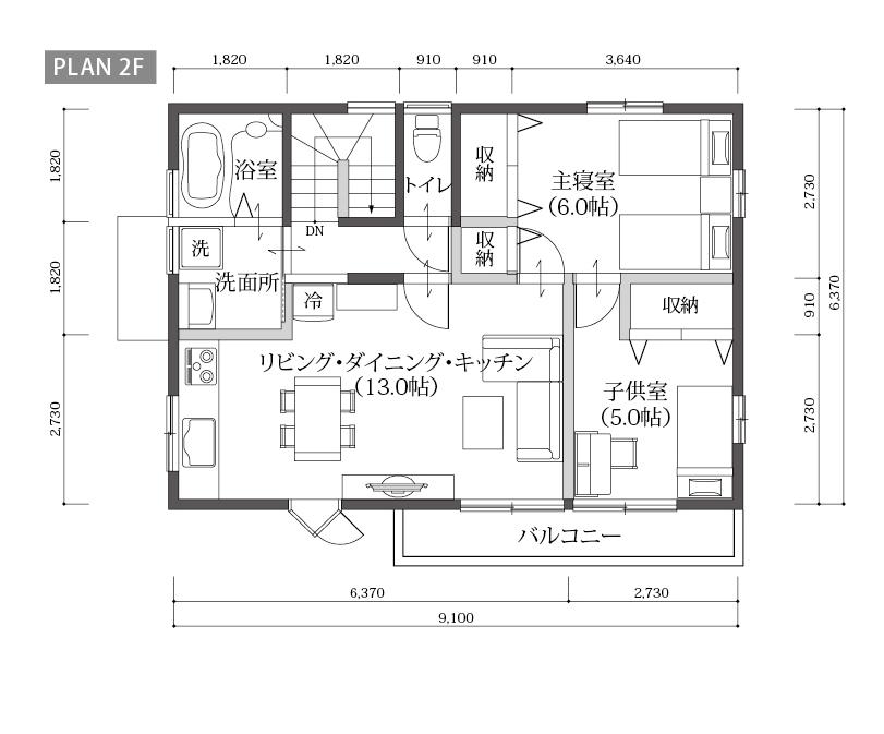 ONE'S CUBOのプラン詳細 | 店舗付き住宅に暮らす | 株式会社Home plus(ホームプラス)